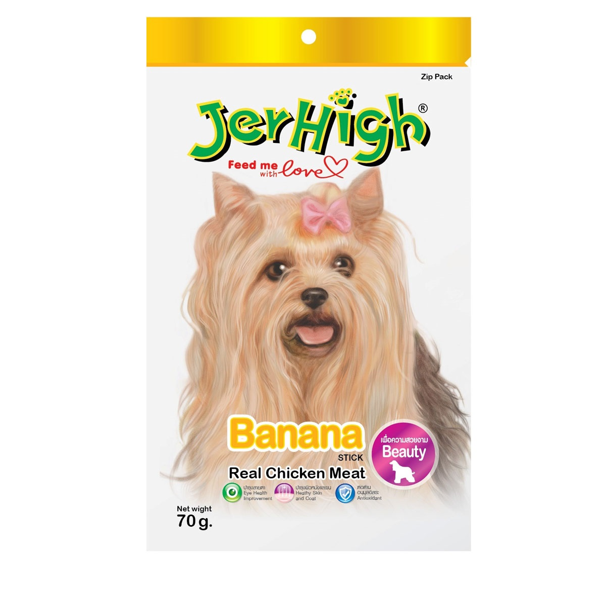 JerHigh Banana Stick Premium Dog Treats 70g x 12 packs