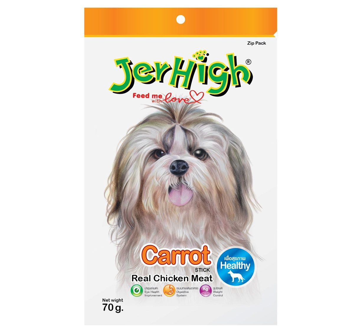 JerHigh Carrot Stick Premium Dog Treats 70g x 12 Packs