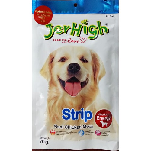 Jerhigh Strip Premium Dog Snack Treats 70g x 12 Packs